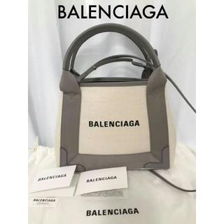 Balenciaga - バレンシアガ ネイビー カバ XSサイズ
