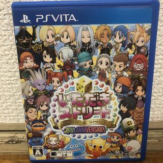 PlayStation Vita - PSVita いただきストリートドラゴンクエスト&ファイナルファンタジー30th