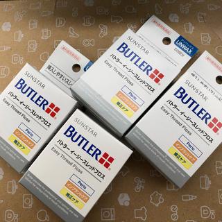サンスター(SUNSTAR)のバトラー BUTLER  イージースレッドフロス 4個 サンスター(歯ブラシ/デンタルフロス)