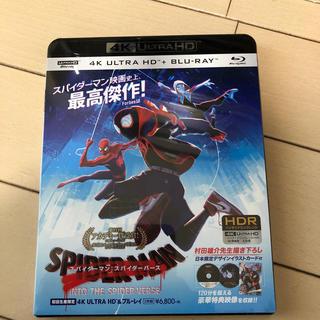 スパイダーマン:スパイダーバース 4K ULTRA HD & ブルーレイセット【