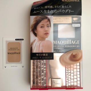 MAQuillAGE - マキアージュ ドラマティックパウダリー 限定セット【新品・美品】