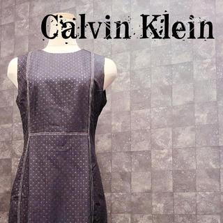 カルバンクライン(Calvin Klein)のCalvin Klein♡インディゴワンピース(ひざ丈ワンピース)