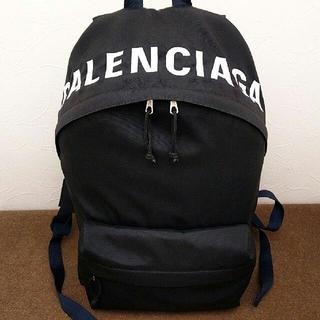 Balenciaga - BALENCIAGA エクスプローラー バックパック リュック