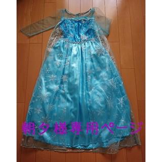 アナトユキノジョオウ(アナと雪の女王)のエルサ ドレス 120(衣装)