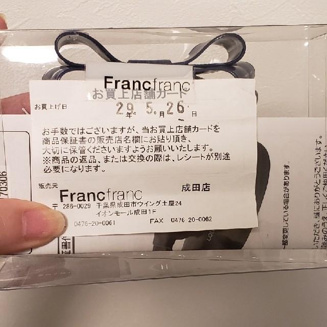 Francfranc(フランフラン)のフランフラン 防水 足指 マッサージ スマホ/家電/カメラの美容/健康(マッサージ機)の商品写真