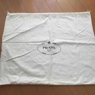 プラダ(PRADA)のプラダ 保存袋(スーツケース/キャリーバッグ)