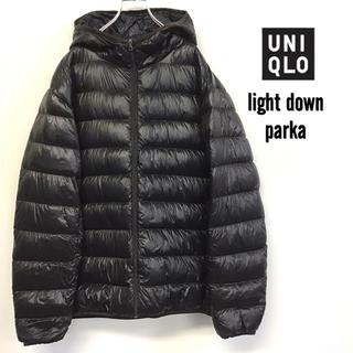 ユニクロ(UNIQLO)の美品 UNIQLO ウルトラ ライトダウン パーカー ダークブラウン R-019(ダウンジャケット)