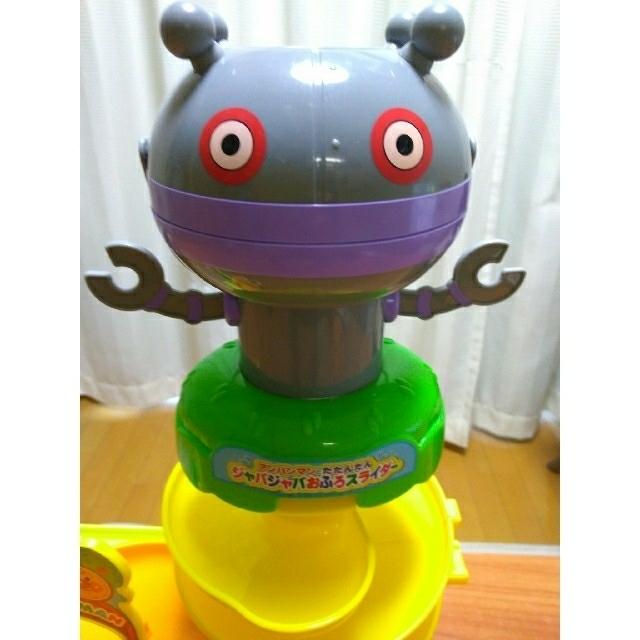 アンパンマン(アンパンマン)のアンパンマンとだだんだん ジャバジャバおふろスライダー キッズ/ベビー/マタニティのおもちゃ(お風呂のおもちゃ)の商品写真