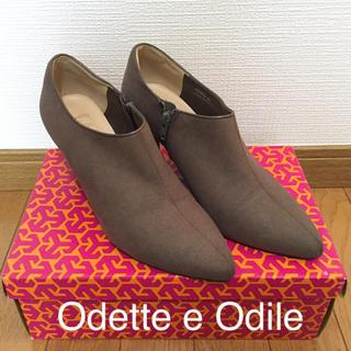 オデットエオディール(Odette e Odile)のオデットエオディール ブーティ 25 (ブーティ)