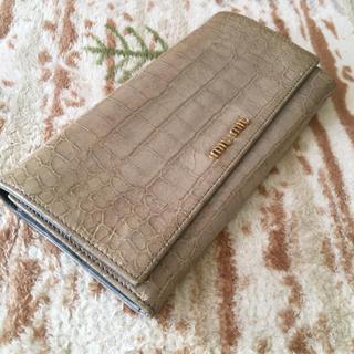 miumiu - miumiu長財布.正規品。美品。週末限定お値下げ‼️