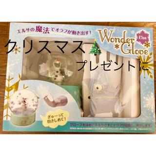 ディズニー(Disney)のアナと雪の女王 wonder glove(キャラクターグッズ)