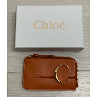 クロエ(Chloe)のクロエ/コイン、カードケース(コインケース)