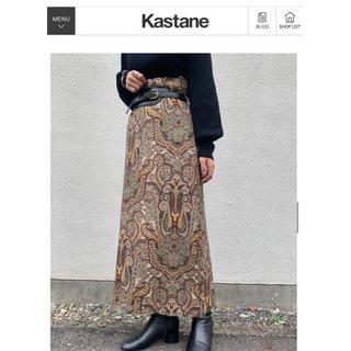 Kastane - ペイズリーIラインスカート kastane
