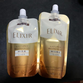 エリクシール(ELIXIR)の【新品セット】 エリクシール 化粧水 乳液 詰替(化粧水 / ローション)