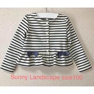 サニーランドスケープ(SunnyLandscape)のSunny Landscape☆ジャケット100(ジャケット/上着)