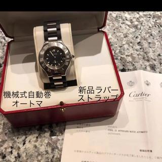 カルティエ(Cartier)のカルティエ 時計 ブラック Cartier ヴァンティアン 自動巻 オートマ(その他)