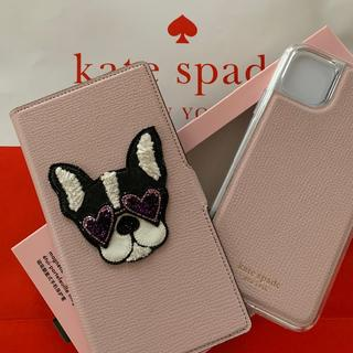 ケイトスペードニューヨーク(kate spade new york)のケイトスペード/手帳型と単品使用可!フレンチブルドッグiphone 11系(iPhoneケース)