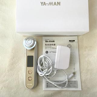 ヤーマン(YA-MAN)のYA-MAN 美顔器 RFボーテ フェイスEX HRF3(フェイスケア/美顔器)