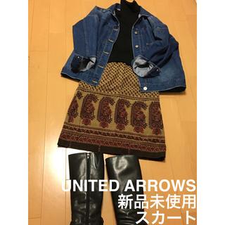 ユナイテッドアローズ(UNITED ARROWS)の【新品未使用】ユナイテッドアローズ スカート(ひざ丈スカート)