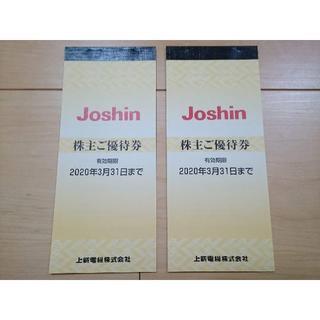 上新電機 10000円分 最新株主優待 ジョーシン