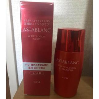 アスタブラン(ASTABLANC)のアスタブラン  化粧水✨乳液✨(化粧水/ローション)