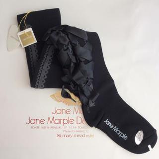 JaneMarple - 新品 Jane Marple 編み上げリボン オーバーニーソックス ブラック