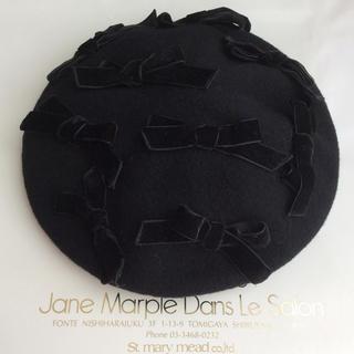 JaneMarple - Jane Marple 別珍リボン ベレー帽 ブラック フェルト