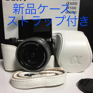 SONY - 自撮り★新品ケース、ストラップ★Wi-Fi★SONY★α5000★黒銀&ホワイト
