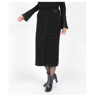アーモワールカプリス(armoire caprice)のアーモワールカプリス  キントプント 今季完売 スカート  黒 新品(ロングスカート)