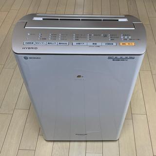 Panasonic - ハイブリッド方式 衣類乾燥除湿機 F-YHPX120