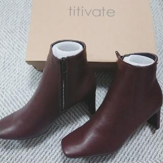 ティティベイト(titivate)の新品未使用 ティッティベイト スクエアデザインブーツ ブラウン(ブーツ)