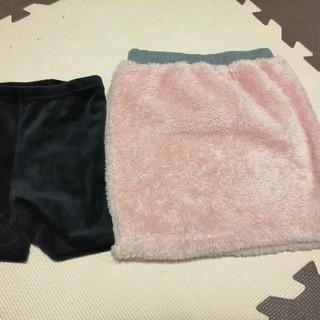 西松屋 - モコモコ★タイトミニスカート&アンダーパンツ