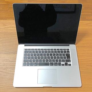 Apple - Mac book Pro 15inch 1TB 2.8GHz Core i7
