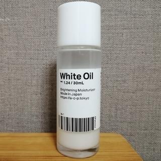 コスメキッチン(Cosme Kitchen)のwhite  oil  白いオイル(美容液)