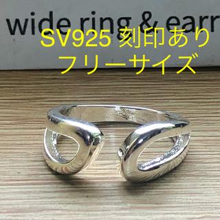 シルバー925 スターリングシルバー アシンメトリー ウェーブ オープンリング(リング(指輪))