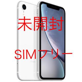 iPhone - 即日発送 新品 iPhone XR 64GB SIMフリー White