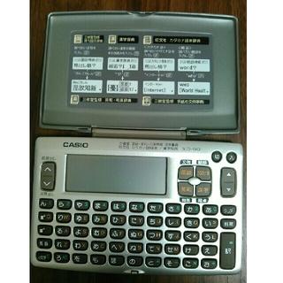 カシオ(CASIO)の電子辞書 XD-90(その他)