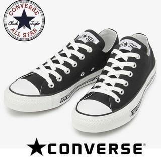 CONVERSE - コンバース 23.5