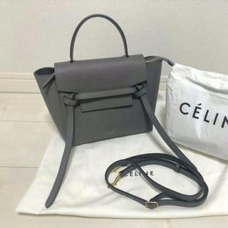 celine - セリーヌ ベルトバッグ ナノ 人気色 グレー celine