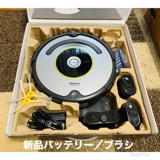 iRobot - iRobot ルンバ630 新品バッテリー、新品エッジクリーニングブラシ