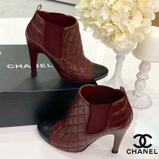 CHANEL - 1337 美品 シャネル マトラッセ ブーティ