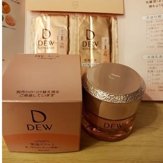 デュウ(DEW)の新品 DEW美適クリーム(フェイスクリーム)