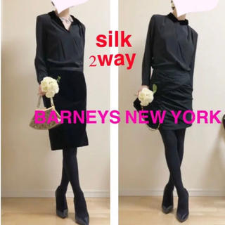 BARNEYS NEW YORK - 【バーニーズニューヨーク】ベロアカラーシルクブラウス ドレスシャツ黒36 S.M