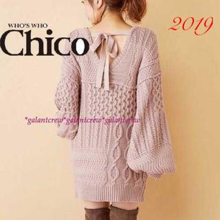 who's who Chico - 新品フーズフーチコ バックリボンパッチワーク風ケーブルニットチュニックワンピース