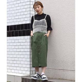 ダブルクローゼット(w closet)の前ボタンスカート(ひざ丈スカート)