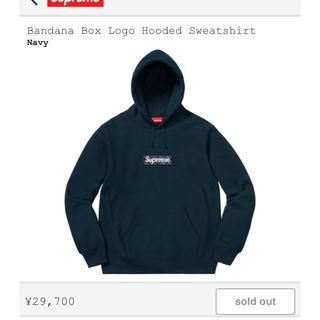Supreme - supreme box logo hooded sweatshirt Sサイズ