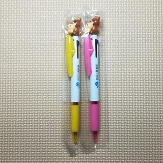 ミツビシエンピツ(三菱鉛筆)のリラックマ 3色ボールペン(ピンク&イエロー)(ノベルティグッズ)