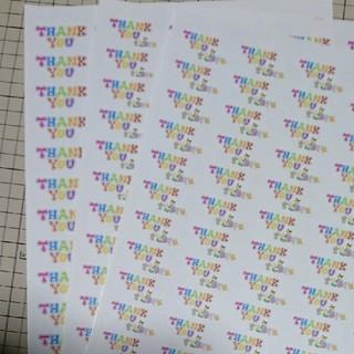 カラフル「THANK YOU」シール195枚セット(シール)