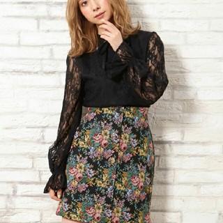 INGNI - 【新品タグ付き】前ボタン花柄コブラン台形スカート!!【イング】
