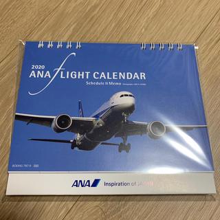 エーエヌエー(ゼンニッポンクウユ)(ANA(全日本空輸))のANA 2020 卓上カレンダー(カレンダー/スケジュール)